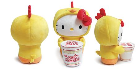 HELLO KITTY X NISSIN CUP NOODLE 16IN PLUSH CHICKEN CUP (C: 1