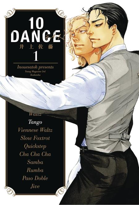 10 DANCE GN VOL 01 (MR) (C: 1-1-0)