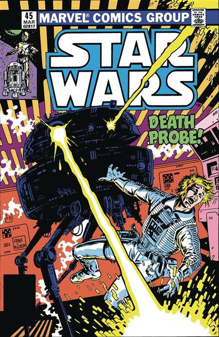 TRUE BELIEVERS STAR WARS DEATH PROBE #1