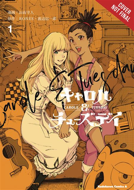 CAROLE & TUESDAY GN VOL 01 (C: 0-1-2)