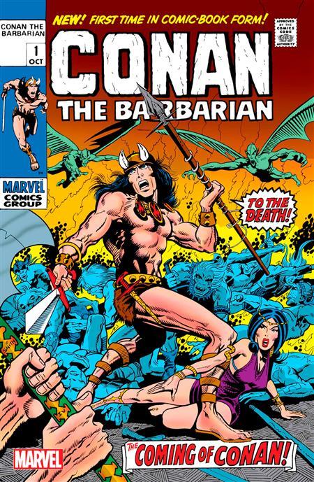 CONAN THE BARBARIAN #1 FACSIMILE EDITION