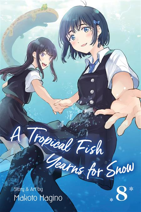 TROPICAL FISH YEARNS FOR SNOW GN VOL 08 (C: 0-1-2)
