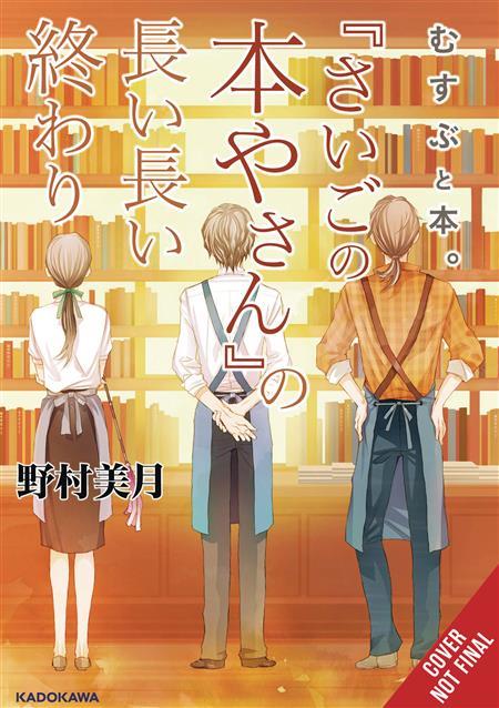 BOND & BOOK LONG LONG GOODBYE LAST BOOKSTORE NOVEL HC (C: 0-