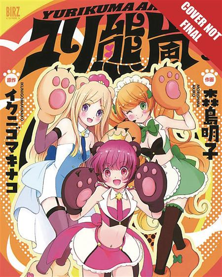 YURI BEAR STORM MANGA GN VOL 03 YURIKUMA (MR)