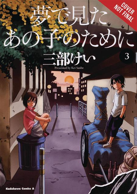 FOR THE KID I SAW IN MY DREAMS HC VOL 03 (C: 0-1-2)
