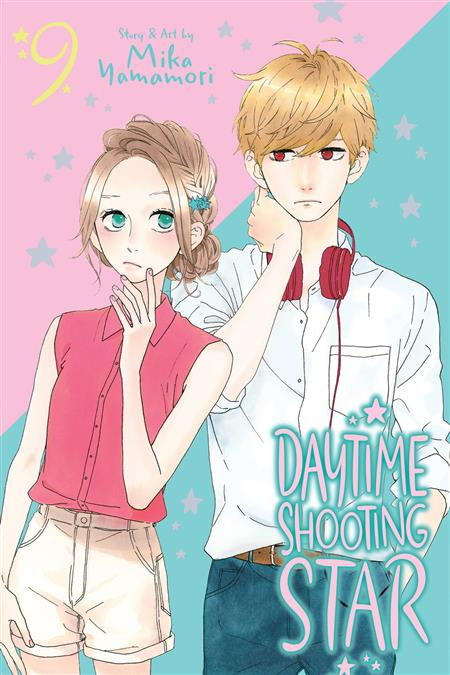 DAYTIME SHOOTING STAR GN VOL 09 (C: 1-1-2)