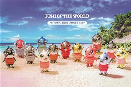 POPMART CHINO LAM FISH OF THE WORLD 12PC FIG BMB DS (C: 1-1-